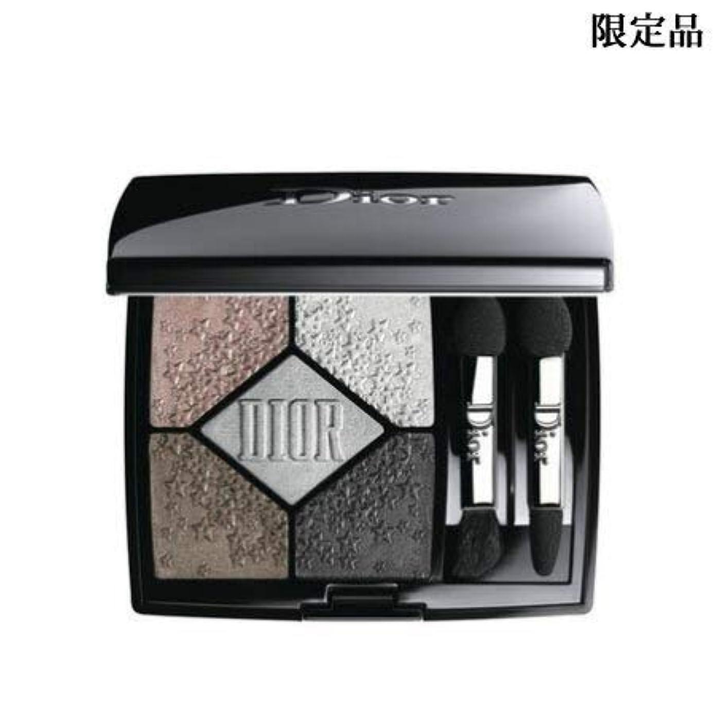 つかむ中央トレイルディオール サンク クルール #057 ムーンライト 限定色 -Dior-