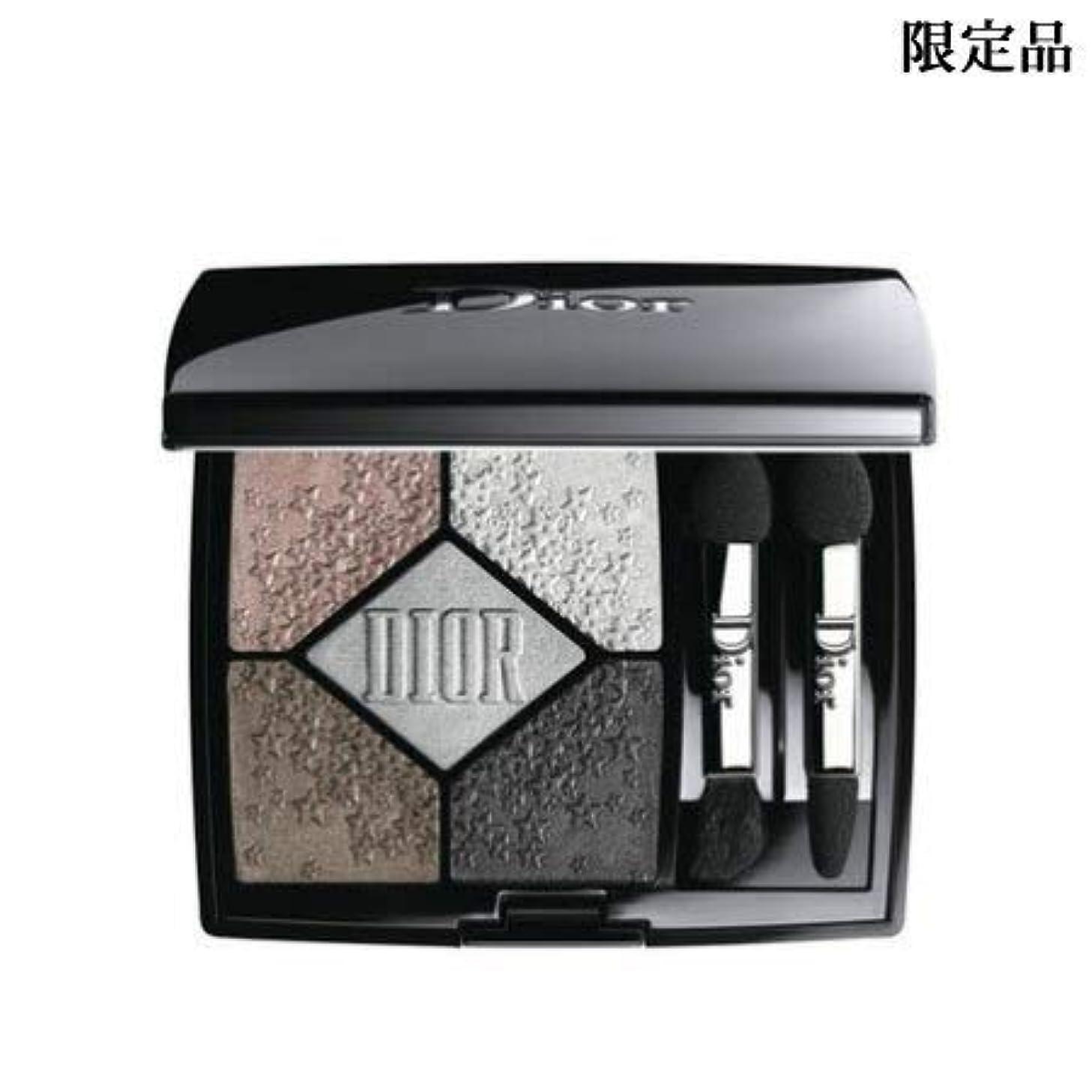 並外れた雑多な強調するディオール サンク クルール #057 ムーンライト 限定色 -Dior-