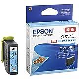 エプソン 純正 インクカートリッジ クマノミ KUI-LC-L ライトシアン 増量