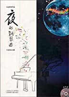 Night piano - stone into original works 31 Demo Set (CD offered)(Chinese Edition)