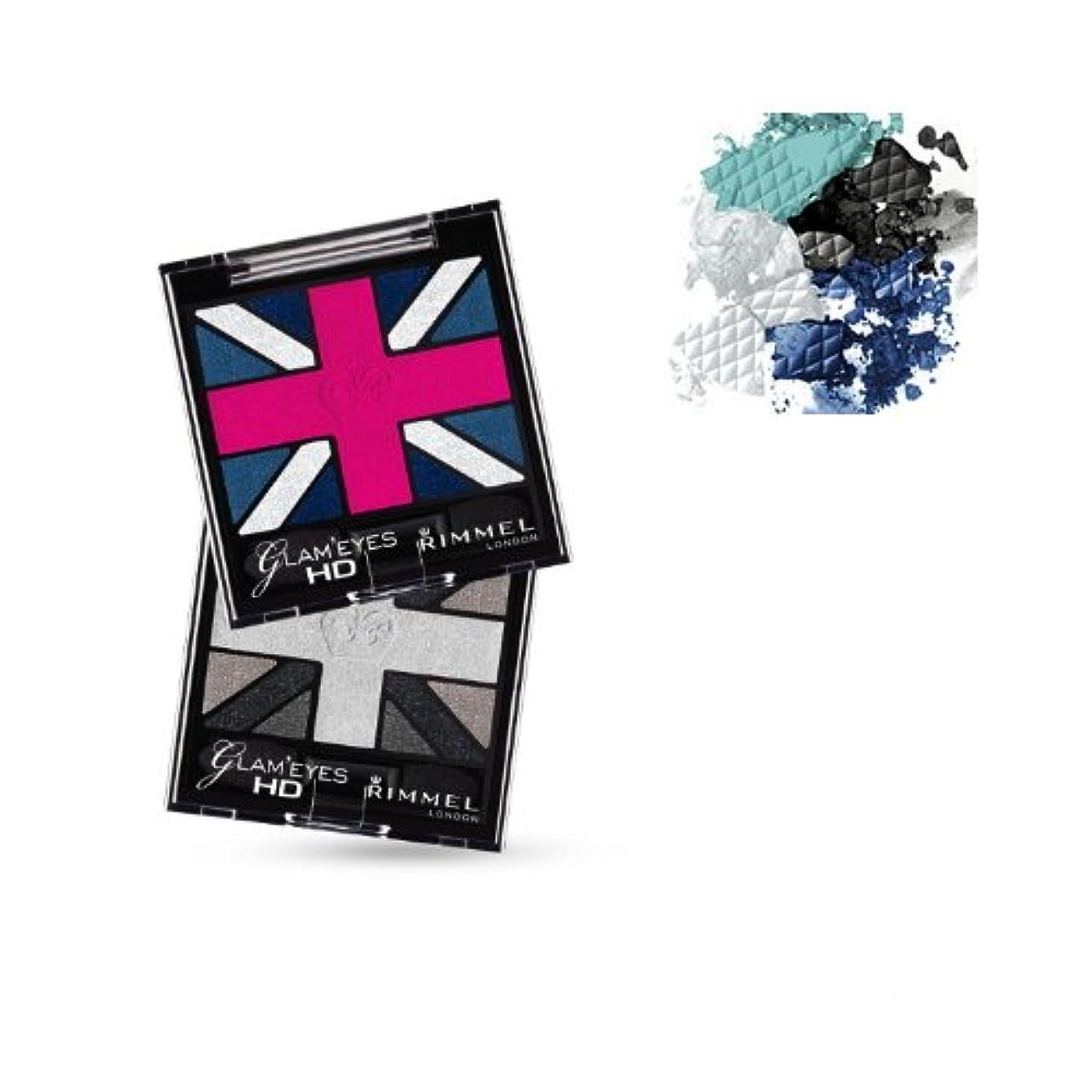 ゆでるヒゲ森(3 Pack) RIMMEL LONDON Glam'Eyes HD Eyeshadows - Royal Blue (並行輸入品)