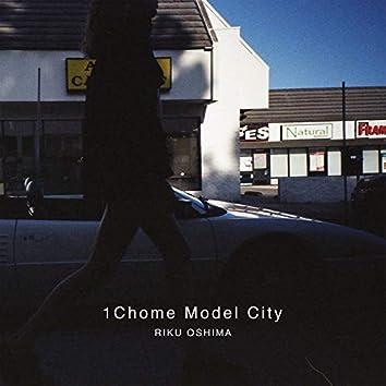1Chome Model City