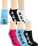 RS. Harmony | Sneaker Socken bunte Katze für Damen | 6 Paar | schwarz, pink, weiß, hellblau - gemischt | 39-42