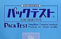 共立理化学研究所 パックテスト WAK-Cu 銅