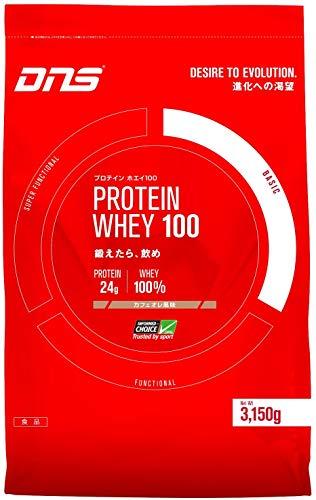 スマートマットライト DNS プロテイン ホエイ100 カフェオレ風味 3150g(約90回分) 大容量 たんぱく質 筋トレ