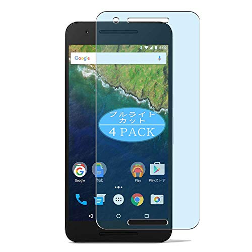 VacFun 4 Piezas Filtro Luz Azul Protector de Pantalla, compatible con Google Nexus 6P HUAWEI, Screen Protector Película Protectora(Not Cristal Templado) NEW Version