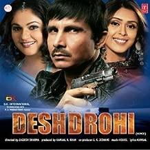 Desh Drohi : Hindi Film Sound Track