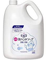 ビオレu 泡ハンドソープ マイルドシトラスの香り 業務用 4L (花王プロフェッショナルシリーズ)