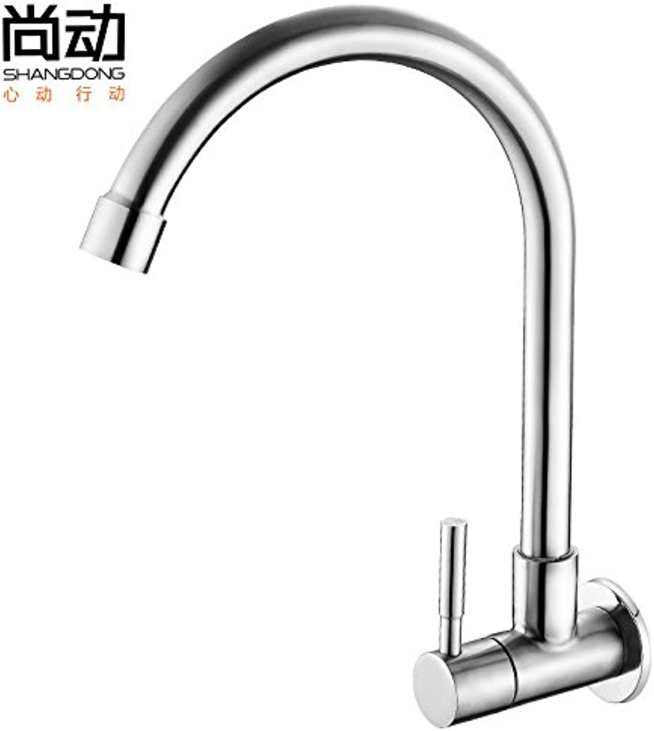 ETERNAL QUALITY Bathroom Sink Basin Tap Brass Mixer Tap Washroom Mixer Faucet The wall mounted single cold water faucet kitchen faucet dish washing basin of the sink fauc
