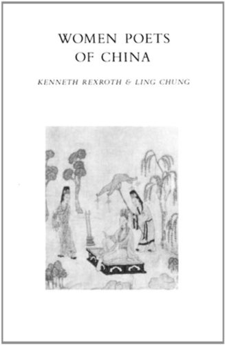 Women Poets of China (New Directions Paperbook)