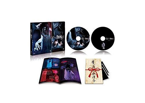 貞子 vs 伽椰子 プレミアム・エディション [Blu-ray]の詳細を見る