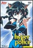 Hyper Police Vol.1-Episodios 1-5