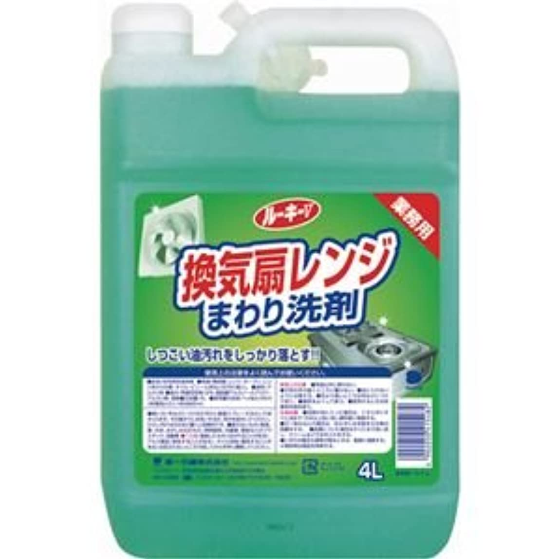 ロッド敵対的進化する(まとめ) 第一石鹸 ルーキー 換気扇レンジクリーナー 業務用 4L 1本 【×5セット】