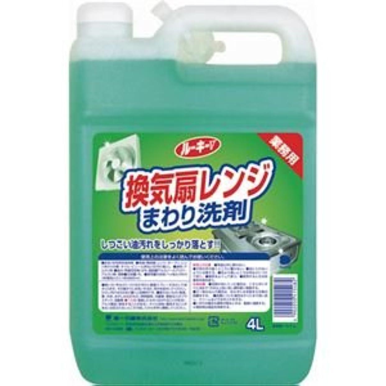 インスタント家気分(まとめ) 第一石鹸 ルーキー 換気扇レンジクリーナー 業務用 4L 1本 【×5セット】