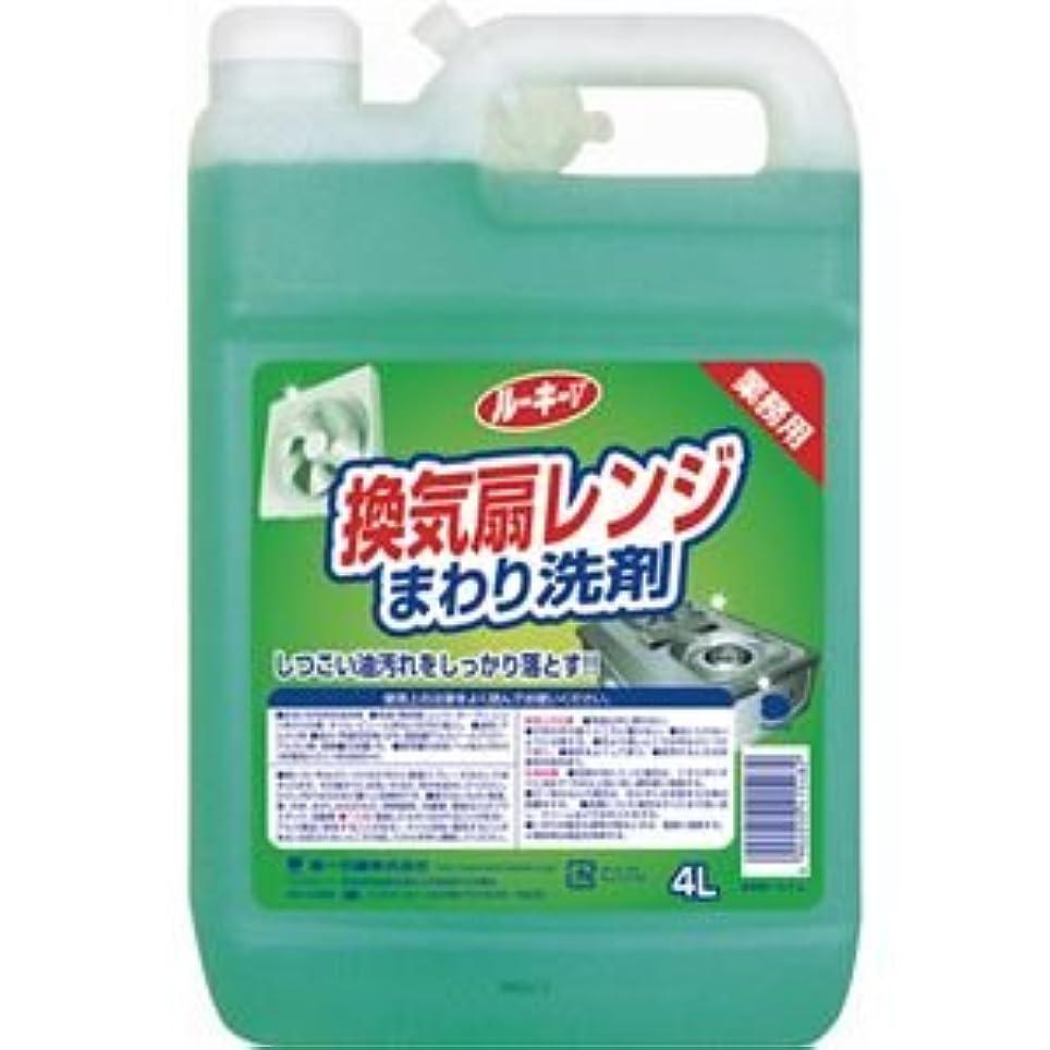 早熟肉腫重々しい(まとめ) 第一石鹸 ルーキー 換気扇レンジクリーナー 業務用 4L 1本 【×5セット】