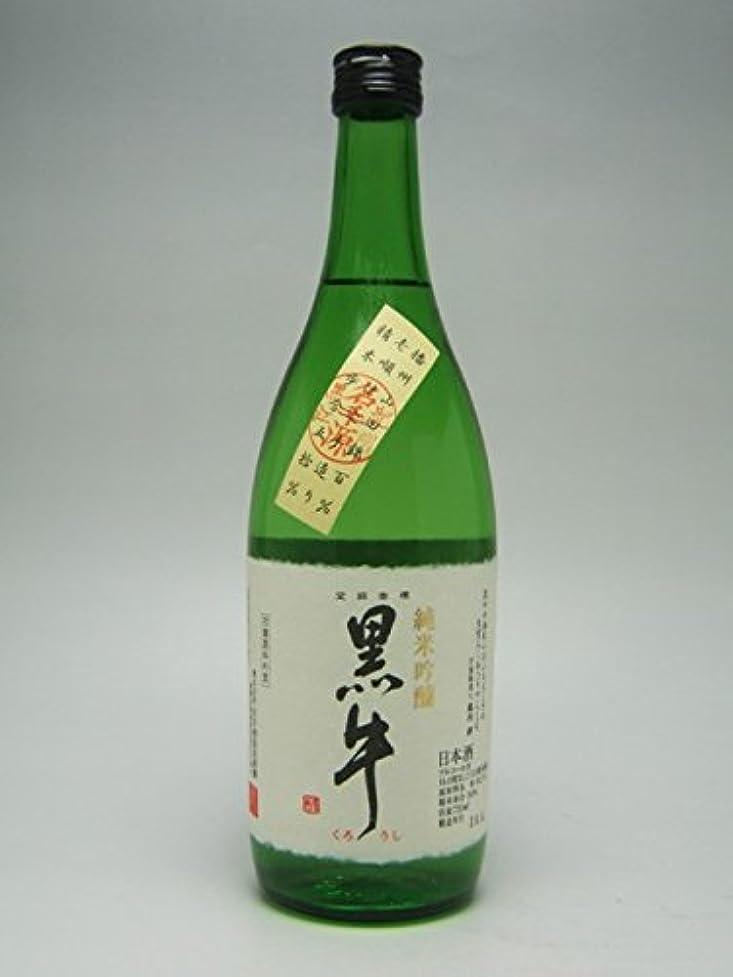思いつく反論カルシウム名手酒造 純米吟醸 黒牛 720ml