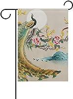 フラッグ 中国の伝統的なスタイルの庭の旗のバナー屋外の家の庭の植木鉢の装飾のための 30 x 45cm
