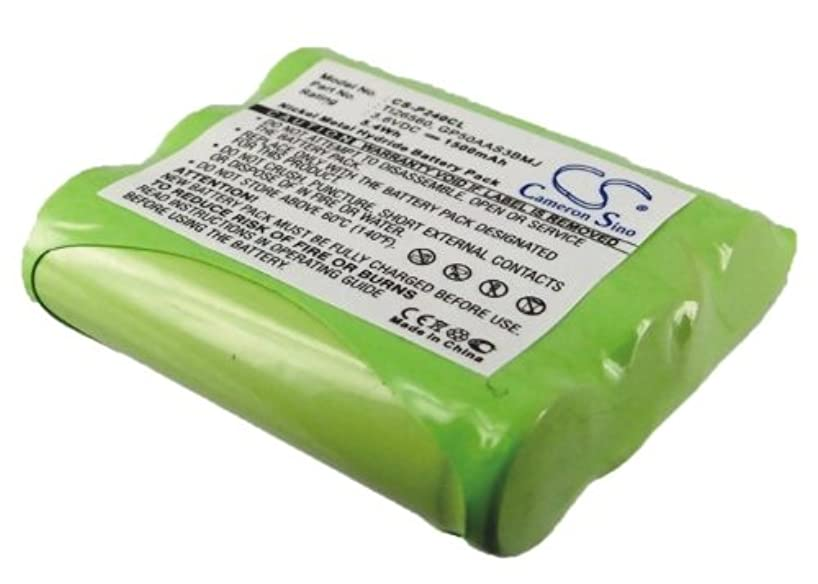 VINTRONS Rechargeable Battery 1500mAh For Radio 27938GE1-B, 1150, 9410, 26932GE7, 26920N, 29950, 27938GE6-M