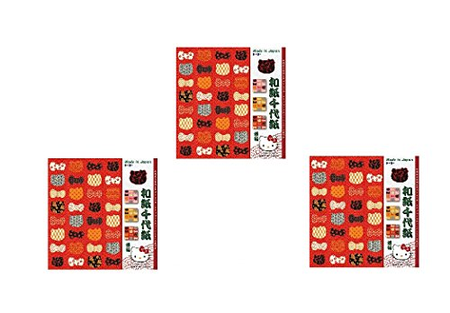 Toyo 3 pack set Hello Kitty Washi Yuzen Chiyogami Origami papers Yuwa 15cm 033801 from Japan