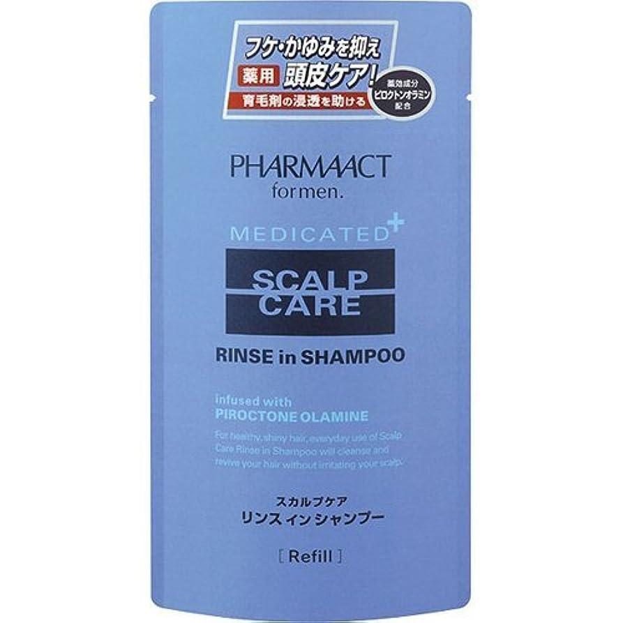 合意防水十分熊野油脂 ファーマアクト 薬用 スカルプケア リンス イン シャンプー 詰替用 350ml