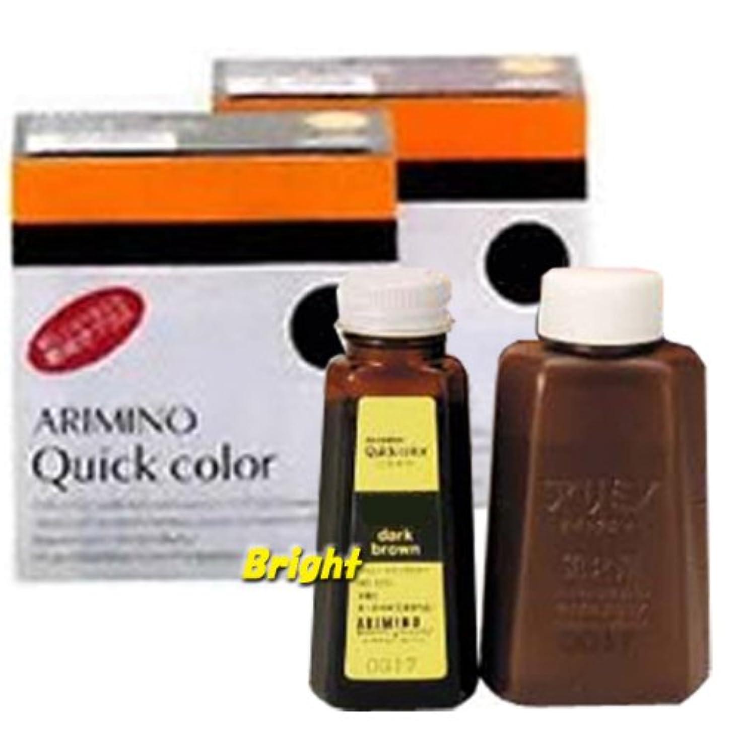 突然の有彩色の環境に優しいアリミノ クイックカラー #400A
