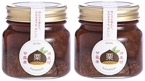 [堀永殖産] 栗甘露煮 渋皮付 (甘さひかえめタイプ) 130g 和菓子/洋菓子 などに ×2