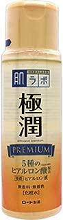 Best hadalabo gokujun premium hyaluronic solution Reviews