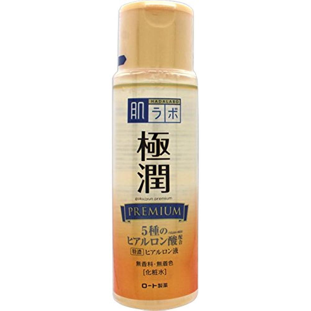 ワイド世代に肌ラボ 極潤プレミアム 特濃ヒアルロン酸 化粧水 ヒアルロン酸5種類×サクラン配合 170mL