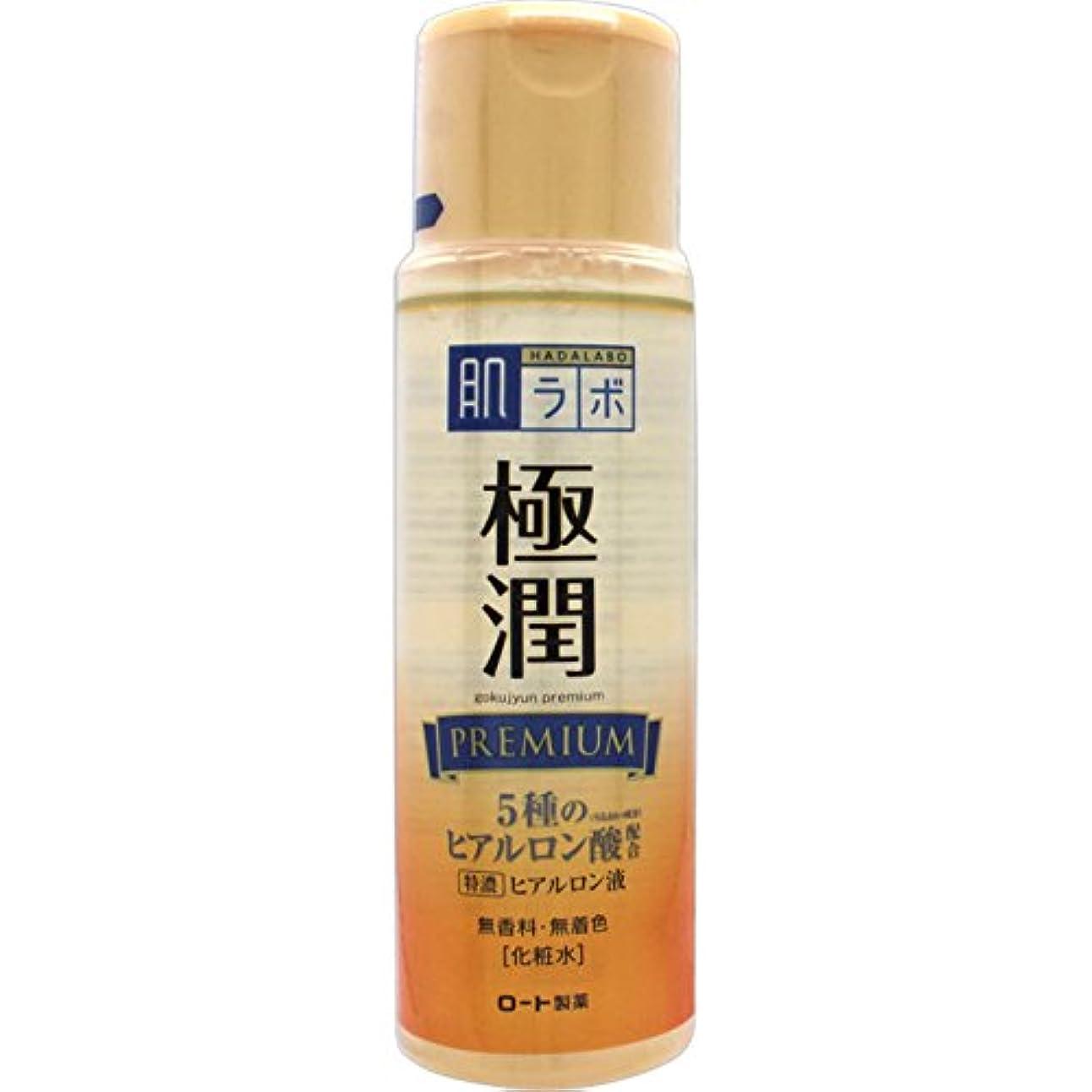 弾力性のある同様の厳しい肌ラボ 極潤プレミアム 特濃ヒアルロン酸 化粧水 ヒアルロン酸5種類×サクラン配合 170mL