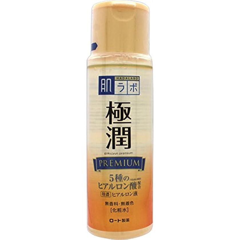 ポゴスティックジャンプ熟練した狂った肌ラボ 極潤プレミアム 特濃ヒアルロン酸 化粧水 ヒアルロン酸5種類×サクラン配合 170mL