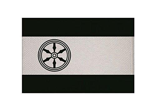 U24 Aufnäher Osnabrück Fahne Flagge Aufbügler Patch 9 x 6 cm