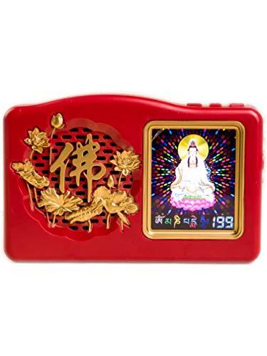 """ブッダマシーン""""卓上LCDタイプ""""/Buddha machine LCD Table"""