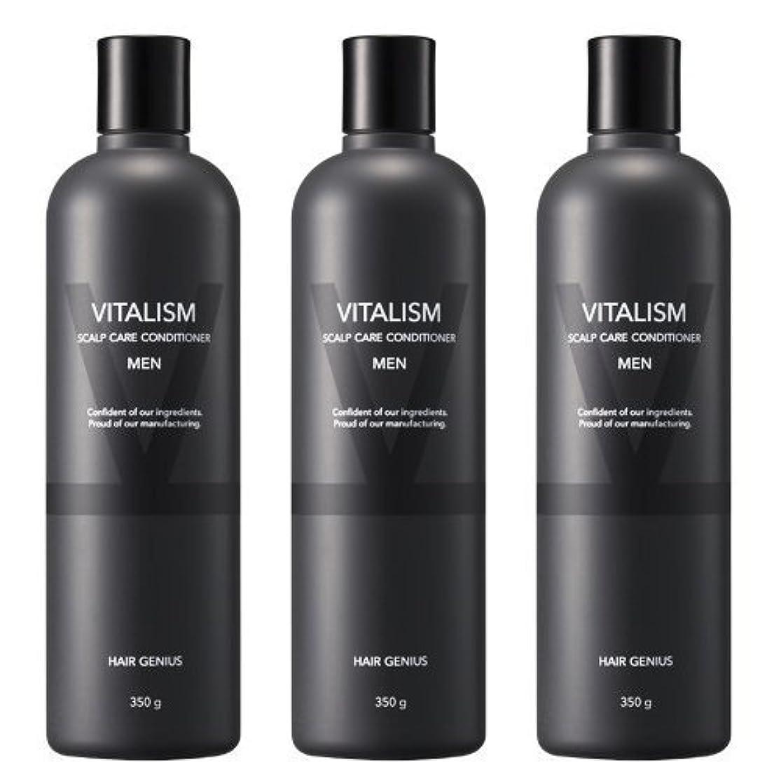閲覧するクレジットきらめきバイタリズム(VITALISM) スカルプケア コンディショナー ノンシリコン for MEN (男性用) 350ml ×3本