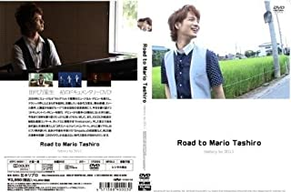 Road to Mario Tashiro~history by 2011~ [DVD]