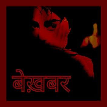 Bekhabar (feat. Aditya Paliwal)