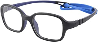 Best baby eyewear frames Reviews