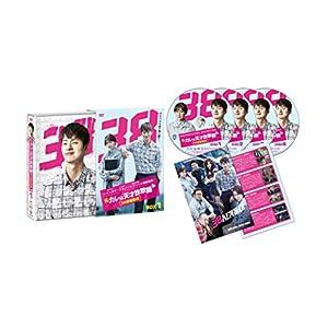 """元カレは天才詐欺師~38師機動隊~ DVD-BOX1"""""""