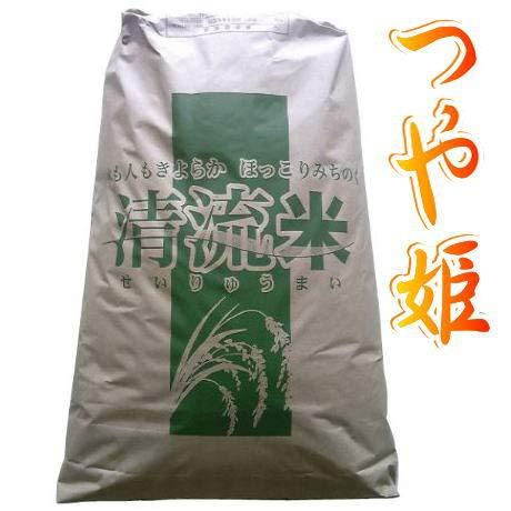 【白米25kg】最高ランク特A地区 宮城県登米市産 つや姫 [玄米30kg/白米25kg/無洗米25kg]要選択 1等米
