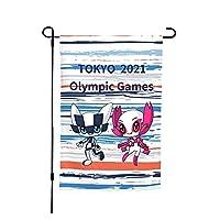 2021オリンピック旗 大日本帝国旗 Flag スポーツ用品 ポリエステル繊維素材 両面印刷 防水生地 装飾旗 旗 ガーデンフラッグ 30x45cm オリンピック競技 Olympic Games Faster106-3