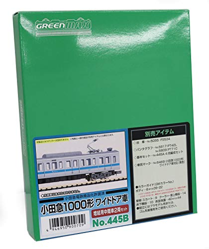 グリーンマックス Nゲージ 小田急1000形ワイドドア車 増結用中間車2両セット 445B 鉄道模型 電車