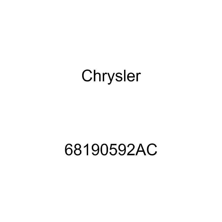 Chrysler Genuine 68190592AC Electrical Horn