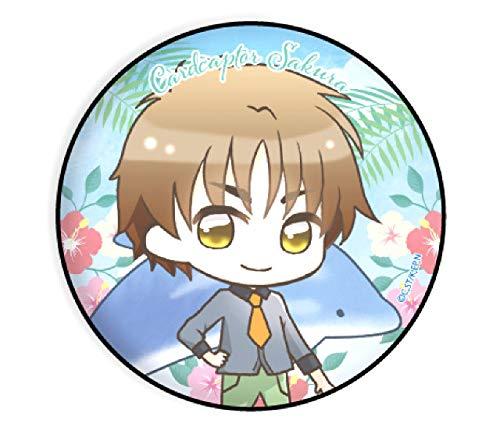【李小狼】 缶バッジ カードキャプターさくら クリアカード編 05 夏Ver.(ミニキャラ)