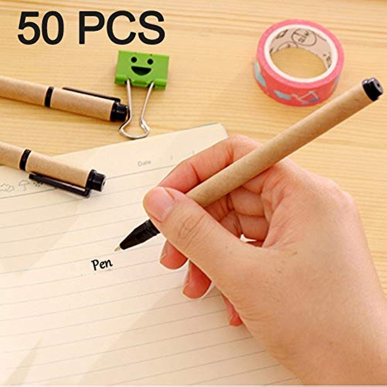 Gut aussehend PCS 0.5mm japanisches einfaches Kraftpapier Gel Gel, Größe  15cm. B07P9WYWL7  | Maßstab ist der Grundstein, Qualität ist Säulenbalken, Preis ist Leiter