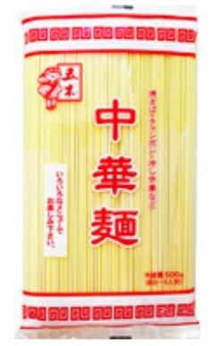 五木食品 業務用 中華麺 (乾麺)1袋500g 1箱:20個入り