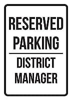 予約駐車場マネージャーサインサイン金属サイン道路ヤード屋外サイン