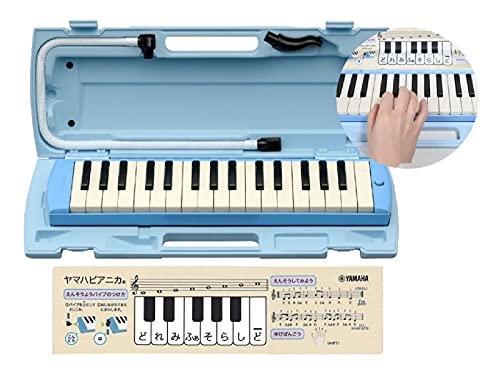 ヤマハ YAMAHA PIANICA ピアニカ 鍵盤ハーモニカ 32鍵 ブルー P-32E 鍵盤クロス、同系色のプラスチック製ハードケース付属