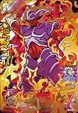 ドラゴンボールヒーローズ / GM2弾 / HG2-49 / ジャネンバ / 羅刹爪 UR