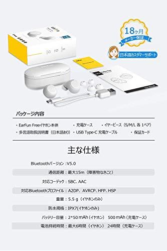 41fQ0iRoUYL-「EarFun Free 2020 最新進化版 完全ワイヤレスイヤホン」をレビュー。さらに使いやすくなりました