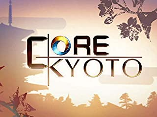 Core Kyoto(NHKオンデマンド)