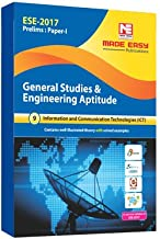 ESE 2017 Prelims Paper I General Studies And Engineering Aptitude: (Information and Communication Technologies)